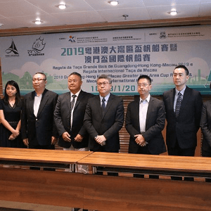 The 2019 Guangdong-Hong Kong-Macao Greater Bay Area Cup Regatta & Macao Cup International Re...
